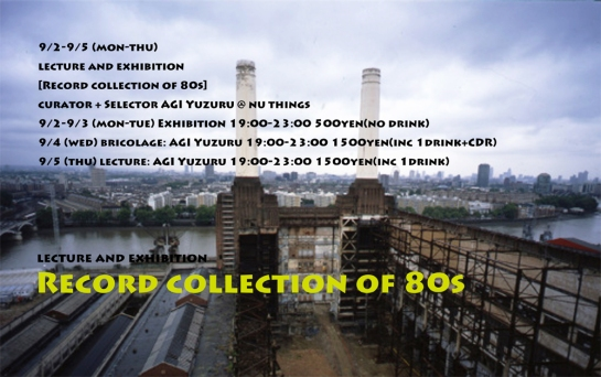 record collection of 80s