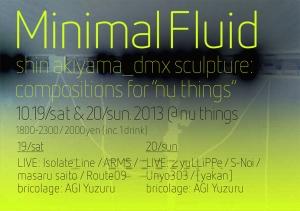 nt-mf-flyer-2_-1