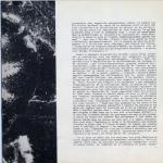Serie Gramme-Francols- Bernard Mache-11