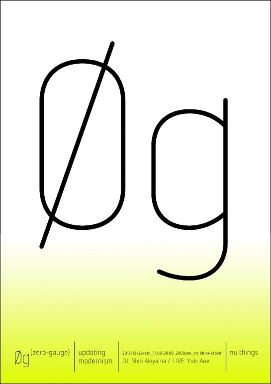 0g-20131228*