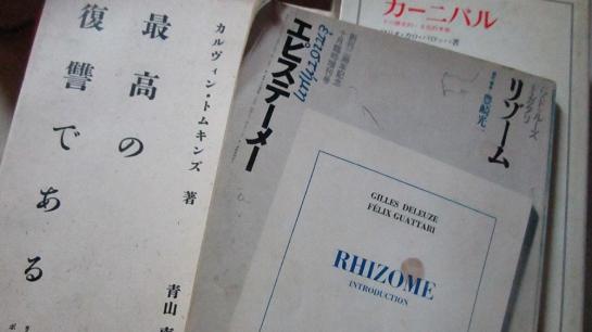 Rhizome-01