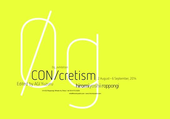 HYR-CONcretism-flyer-1*-rgb