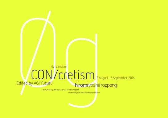 HYR-CONcretism-800px
