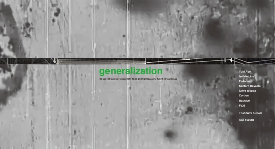 102914_generalization