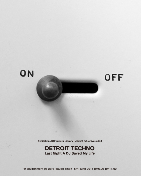 DETROIT TECHNO Art-Chive