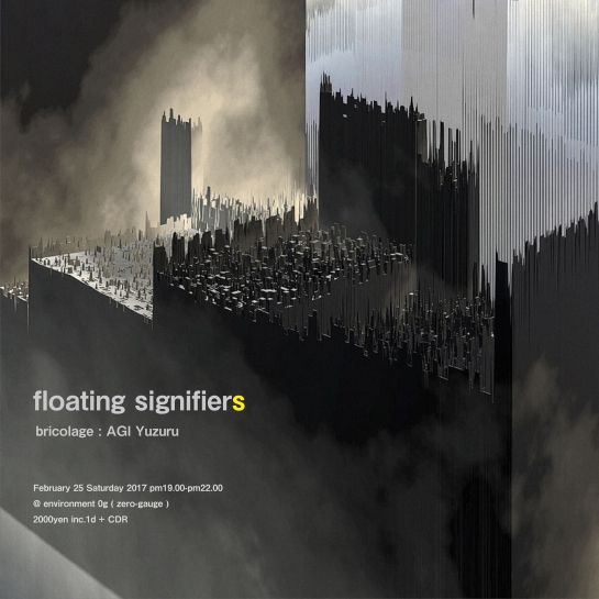 floating signifiers